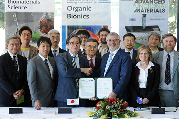 UOW Signs Japanese Research Group